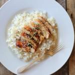 Homemade Teriyaki Chicken and Rice - sticky, sweet homemade teriyaki sauce over grilled chicken and rice