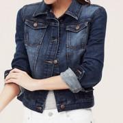 Loft - Cute Denim Jacket